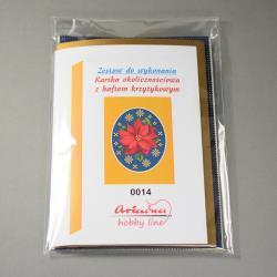 KARTKA Z HAFTEM KRZYŻYKOWYM 0014