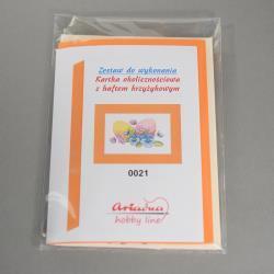 KARTKA Z HAFTEM KRZYŻYKOWYM 0021