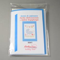 KARTKA Z HAFTEM KRZYŻYKOWYM 0041