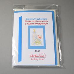 KARTKA Z HAFTEM KRZYŻYKOWYM 0043