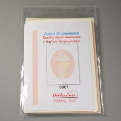 KARTKA Z HAFTEM KRZYŻYKOWYM 0061