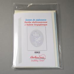 KARTKA Z HAFTEM KRZYŻYKOWYM 0062