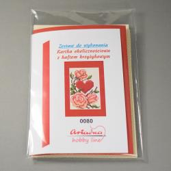 KARTKA Z HAFTEM KRZYŻYKOWYM 0080